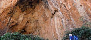 Grotta dell'Uzzo - Riserva Naturale Zingaro
